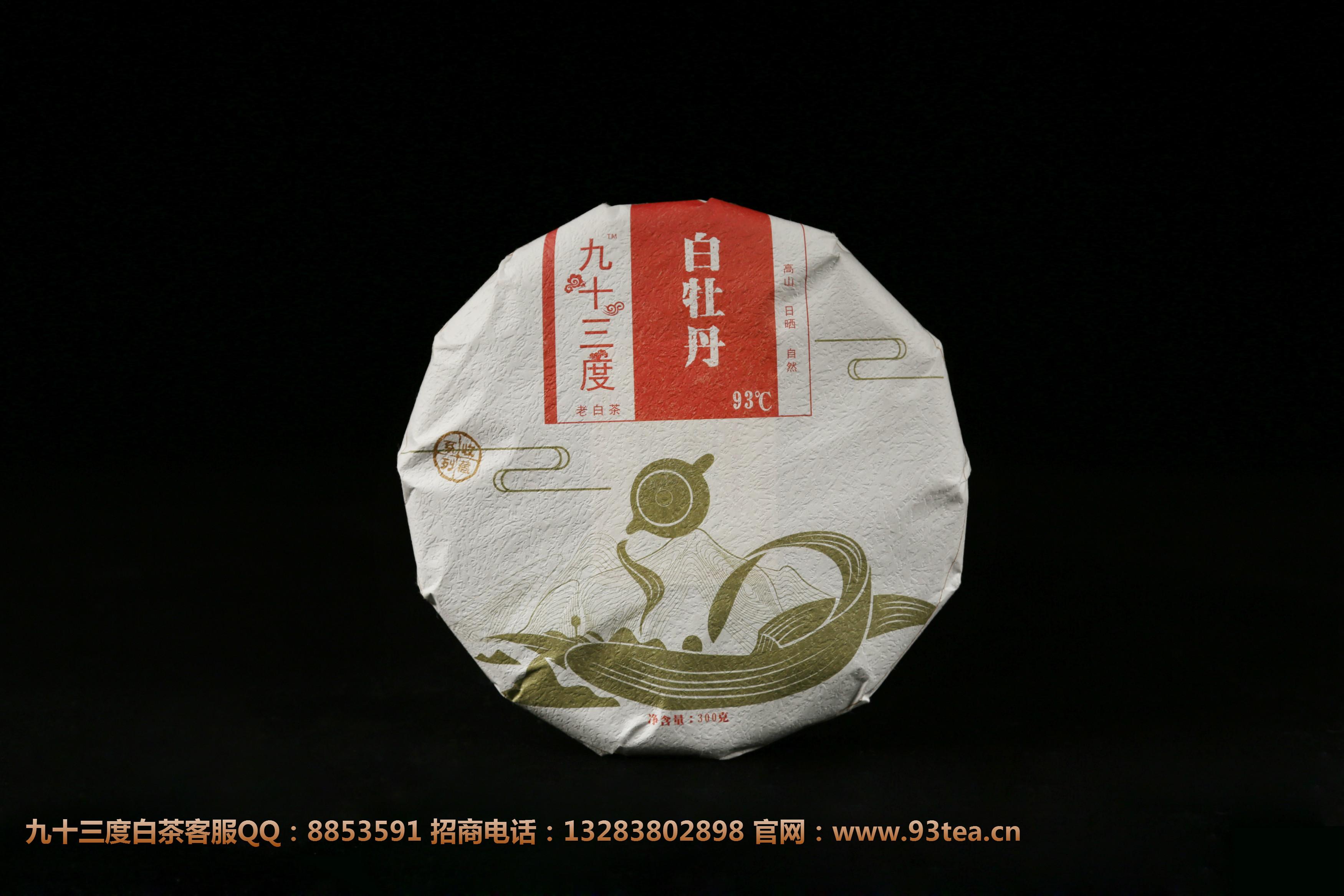 过年送礼还送脑白金? 九十三度老白茶:换个养生法