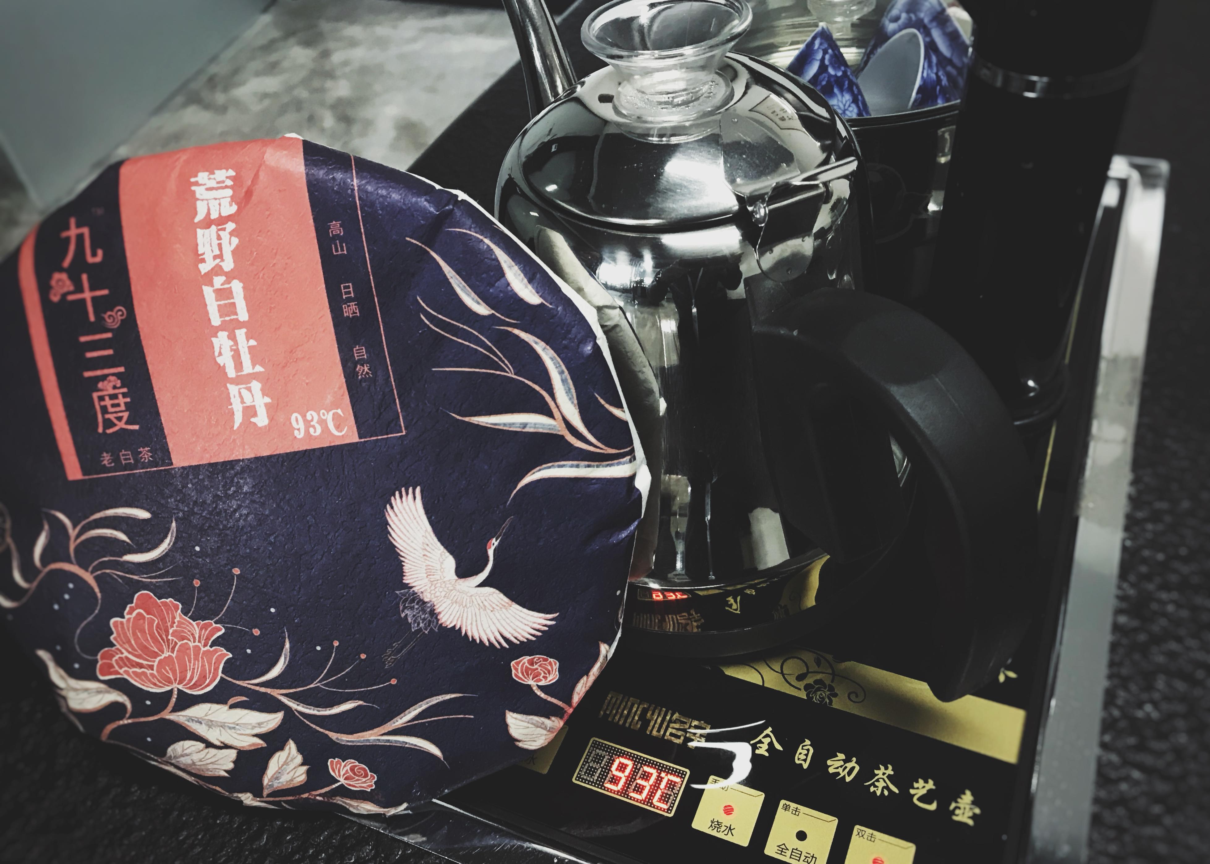 龍井、鐵觀音、信陽毛尖獨特風格譽中外 九十三度白茶發揮優勢搶占市場